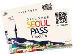 디스커버 서울패스 Discover Seoul Pass