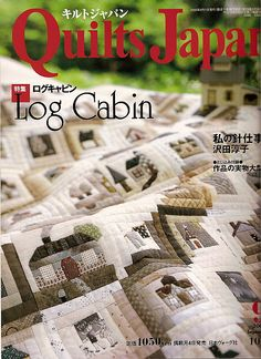 Quilts Japan - log cabin 1 ~Issue 106 Sept '05