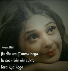Quotes Adda, Bewafa Quotes, Maya Quotes, Girl Quotes, Woman Quotes, Funny Attitude Quotes, Attitude Quotes For Girls, Words To Describe People, Best Friend Quotes Funny