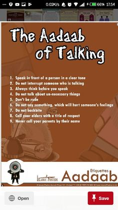 Adab of talking