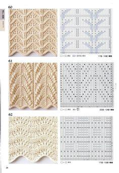 Мобильный LiveInternet 260 Knitting Pattern Book by Hitomi Shida   Liepa_Osinka - Дневник Liepa_Osinka  