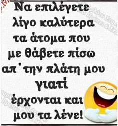 Lol So True, Greek Quotes, English Quotes, True Friends, True Words, Philosophy, Lyrics, Jokes, Let It Be