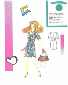 barbie clothing patterns (p. 2) | Learn crafts is facilisimo.com