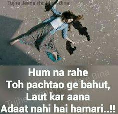 Bilkul ... Meri b bilkul adat nahi hai :)