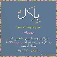 سأحكي لكم قليلا عن الحب في الإسلام