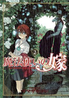 Read Mahou Tsukai No Yome Chapters For Free Mahou Tsukai No Yome Scans You Could Read The Latest Andtest Mahou Tsukai No Yome In