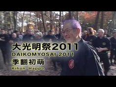 Daikomyosai 2011  - Kihon Happo