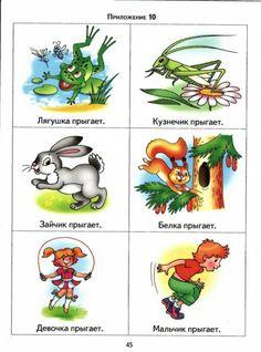 Bowser, Fictional Characters, Fantasy Characters
