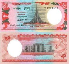 BANGLADESH 50 TAKA 2014 P 56 WESTERN DIGIT UNC