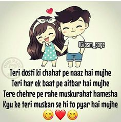 #Anam khan Cute Romantic Quotes, Love Shayari Romantic, Cute Baby Quotes, Sweet Love Quotes, Love Husband Quotes, True Love Quotes, Bye Quotes, Friendship Quotes Images, Dosti Quotes