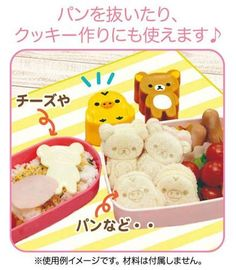 Rilakkuma and Kiiroitori Shaper $6.50 http://thingsfromjapan.net/rilakkuma-and-kiiroitori-shaper/ #rilakkuma #san x products #kawaii Japanese stuff