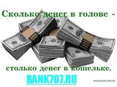 Работа от 1500 рублей в день