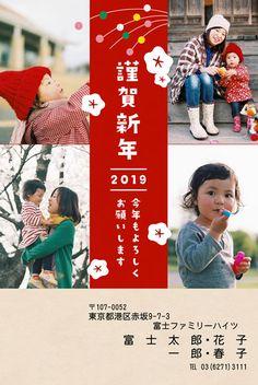 おしゃれ年賀状「LETTERS」 おめでたいイラストの写真年賀状 LN-26 Japanese Poster Design, Japanese Design, Banner Design, Advertising, Greeting Cards, Letters, Seasons, Creative, How To Make