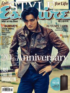 Lee Jin Wook Covers Esquire Korea's October 2015 Issue Lee Jin Wook, Korean Wave, Korean Star, Asian Actors, Korean Actors, Korean Dramas, Hallyu Star, Korean Entertainment, Asian Hotties