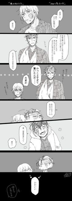 Conan, Kudo Shinichi, Case Closed, Kaito, Detective, Drama, Fan Art, Manga, Cute