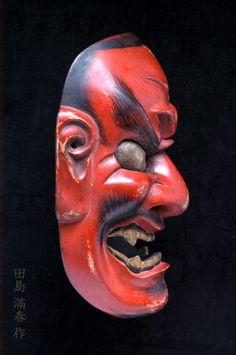 """顰(田島滿春作) Noumen """"Shikami""""  by Tajima Mitsuharu Japanese Mask, Japanese Folklore, Irezumi, Small Trees, Red Eyes, Japanese Culture, Repeating Patterns, Masquerade, Tajima"""