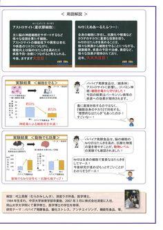 済度ラボニュースVol.4