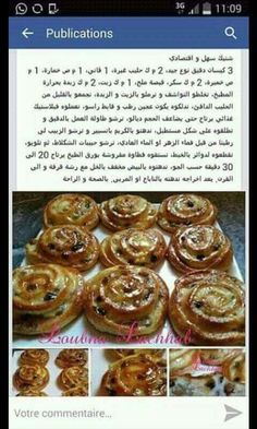 Youtube g teaux l for Algerian cuisine youtube