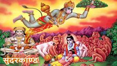 मंगलवार स्पेशल - आज के दिन सुन्दरकाण्ड का श्रवण मात्र ही सभी मनोकामनाओं ... Hanuman Aarti, Hanuman Chalisa, Youtube, Movies, Movie Posters, Film Poster, Films, Popcorn Posters, Film Books