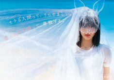 LUMINE 2013 summer Hashimoto Ai #橋本愛