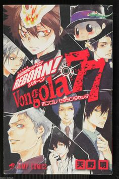 JAPAN Reborn Official Character Book Vongola 77 w/poster | eBay