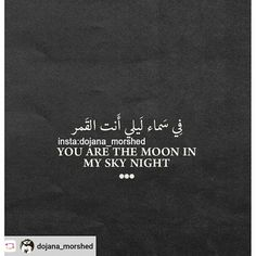#ArabicQuotes #quotes #quote #arabic #thoughts