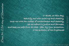 Dua for 12th day of Ramadan.