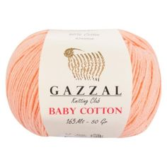 Gazzal Baby Cotton 3412