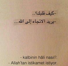 Arabic English Quotes, Arabic Love Quotes, Islamic Phrases, Islamic Quotes, Book Quotes, Words Quotes, Mekka, Cover Photo Quotes, Quote Citation
