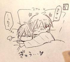 5 Villainous Cartoon, Jungkook Fanart, Manga Love, Bishounen, Shounen Ai, Cute Anime Character, Ship Art, Anime Ships, Drawing Reference