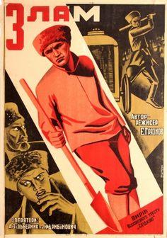 Break Izlom Constructivism Ukraine 1931 - original vintage Soviet film poster by Podtyagin listed on AntikBar.co.uk
