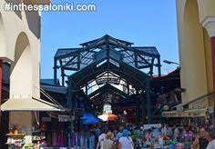 ● Thessaloniki - Greece. Some of the city's most historic open markets like Kapani and Modiano can be found in the city center in Aristotelous Square.  ● Θεσσαλονίκη, Ελλάδα. Οι πιο ιστορικές ανοιχτές αγορές της πόλης όπως το Καπάνι και το Μοδίανο μπορούν να βρεθούν στο κέντρο της πόλης στην Πλατεία Αριστοτέλους.  ● #food #mondiano #macedonia  #μονδιανο