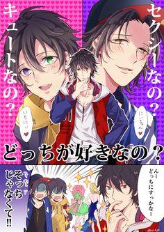 メディアツイート: 🅿️(@uo_hyo)さん   Twitter Japanese Characters, Anime Characters, Otaku Anime, Anime Art, Ghost Cat, Handsome Anime Guys, Body Drawing, Rap Battle, All Star