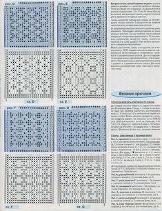 Irish crochet &: FILET TABLECLOTH ... ФИЛЕЙНАЯ СКАТЕРТЬ