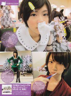 [FRIDAY] 2012.05.04 ~ 乃木坂46 (nogizaka46)