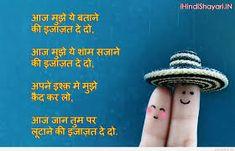 TOP Best Hindi Love Shayari - Hindi Shayari & Whatsapp Status in Hindi Fake Love Quotes, Love Quotes For Girlfriend, Love Quotes In Hindi, Love Quotes For Her, Shayari Photo, Shayari Image, Hi Images, English Love, Punjabi Love Quotes