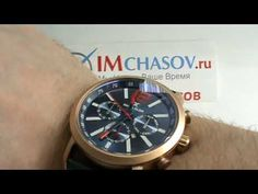 Обзор. Мужские наручные часы DANIEL KLEIN DK11124-4