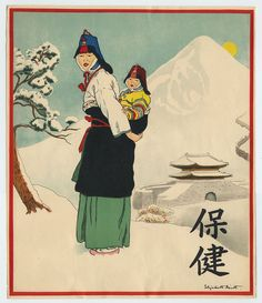 """""""Korean Mother and Child """" by Keith, Elizabeth"""