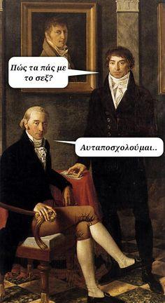 Αυταποσχοληση Funny Memes, Hilarious, Jokes, Ancient Memes, Funny Greek Quotes, Laughing Quotes, Just Kidding, Funny Photos, Laugh Out Loud