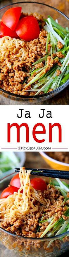 """Ja ja men - spicy ground pork cooked in a salty and spicy sauce served with ramen noodles, scallions and cherry tomatoes. We love this for a tasty and speedy lunch! Recipe, noodles, easy, Japanese. 