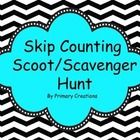 This is a great way to practice skip counting by 2's, 5's and 10's.  You can use this game to play scoot or for a scavenger hunt.  Either way you k...
