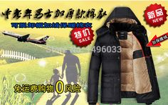 Dad thick Coat Winter Jacket M-7XL 8XL 9XL Men Warm Coat Parka Patchwork Mens Padded Jackets Stand Collar Coats Chaqueta Hombre   Read more at The Bargain Paradise : https://www.nboempire.com/products/dad-thick-coat-winter-jacket-m-7xl-8xl-9xl-men-warm-coat-parka-patchwork-mens-padded-jackets-stand-collar-coats-chaqueta-hombre/   Welcome to our Store   100% goods, please rest assured purchase.   Dear friends, welcome to our store, if you have any do not understand and wan