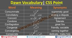 CSS Vocabulary List in Urdu Meanings PDF | Dawn Vocabulary | Engrabic Vocabulary Pdf, Point Words, Dawn, Meant To Be, Learning, Studying, Teaching, Onderwijs