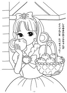 coloring pages disney infinity - photo#43