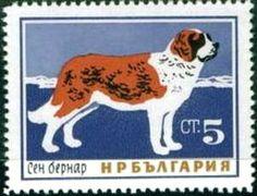 Bulgaria  1964