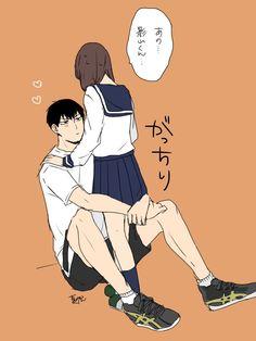 埋め込み Hinata, Haikyuu Kageyama, Haikyuu Fanart, Haikyuu Ships, Haikyuu Anime, Manga Cute, Cute Anime Pics, Cute Anime Boy, Haikyuu Volleyball