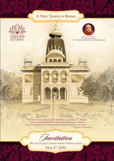 Dandavats | Invitation for ISKCON Baltimore's Bhumi Puja (Ground Breaking) Ceremony on May 2nd 2015