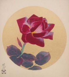 by 北澤映月 Kitazawa Utsutsuki (1907 - 1990)