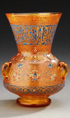 PHILIPPE-JOSEPH BROCARD (1831-1896) Vase en forme de lampe de mosquée présentant des anses en