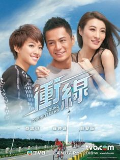 Phim Xung Tuyến